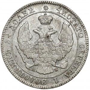 25 kopiejek = 50 groszy 1846 MW, Warszawa