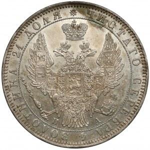 Rosja, Mikołaj I, Rubel 1850 ПА, Petersburg - piękny