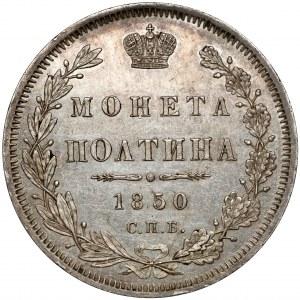 Mikołaj I, Połtina 1850 ПА, Petersburg