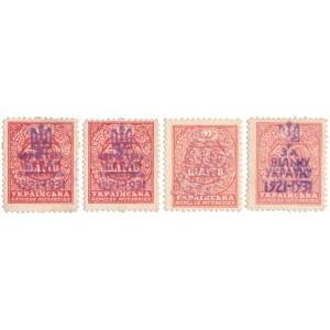 Ukraine, 4x 50 Shagiv 1918 - with a stamps (4pcs)