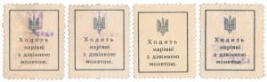 Ukraina, 4x 50 Shagiv 1918 - ze stemplami (4szt)