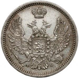 Rosja, Aleksander II, 10 kopiejek 1857 ФБ, Petersburg