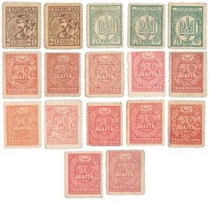 Ukraine, 20, 40 & 50 Shagiv 1918 - color varieties (17pcs)