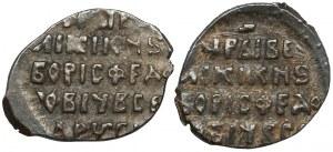 Rosja, Borys Godunow (1598-1605), Kopiejki - zestaw (2szt)