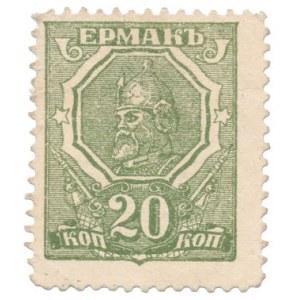 Ukraine, Rostov, 20 Kopeks (1918)