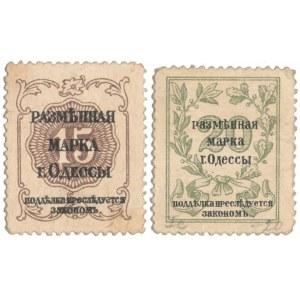 Ukraine, Odessa, 15 & 20 Kopeks 1917 (2pcs)