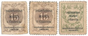 Ukraina, Odessa, 2x 15 i 20 Kopeks 1917 (3szt)