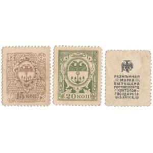 Ukraine, Odessa & Rostov, 15 & 2x 20 Kopeks 1917-18 (3pcs)