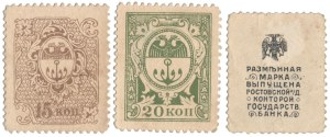 Ukraina, Odessa i Rostów nad Donem, 15 i 2x 20 Kopeks 1917-18 (3szt)
