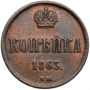 Kopiejka 1863 BM, Warszawa