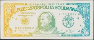 Solidarność, Rzeczpospolita SOLIDARNA - Jan Paweł II - kolorowy