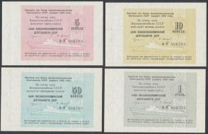 Rosja, ZSRR, 5 kop - 1 rub 1989 - czeki podróżnicze (4szt)