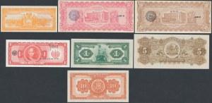 Meksyk, Salwador, Peru - zestaw banknotów (7szt)