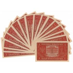 1 mkp 08.1919 - małe i duże litery - kolekcja różnych serii (17szt)