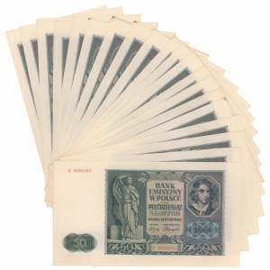 50 złotych 1941 - D (20szt)