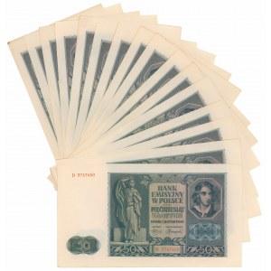 50 złotych 1941 - D (16szt)