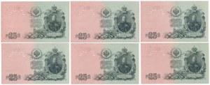Russia, 25 Rubles 1909 - Shipov (6pcs)