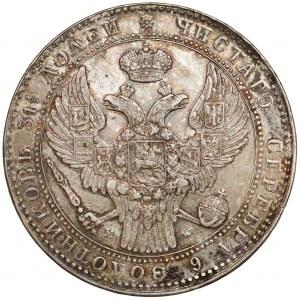 1-1/2 rubla = 10 złotych 1837 MW, Warszawa - piękna