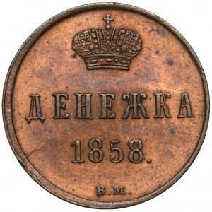 Dienieżka 1858 BM, Warszawa - b.ładna