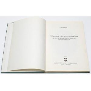 Catalogue des monnaies Russes, Petrov [reprint 1963/1873]