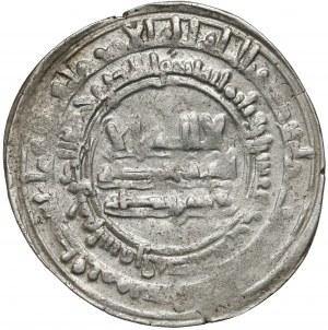 Islam, Sāmānidzi, Naṣr ibn Aḥmad AH 301–331 / AD 914–942/3, Samarqand, AH 321 (933)
