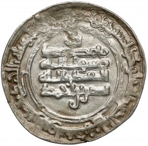 Sāmānidzi, Naṣr ibn Aḥmad AH 301–331 / AD 914–942/3, Samarqand, AH 317 (929/930)