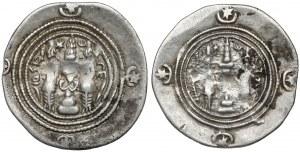 Sasanidzi, Khosrow II (590-628 n.e.) Drachmy - zestaw (2szt)