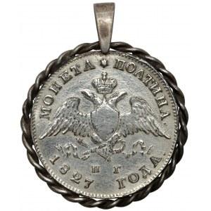 Rosja, Mikołaj I, Połtina 1827 НГ, Petersburg - w oprawie
