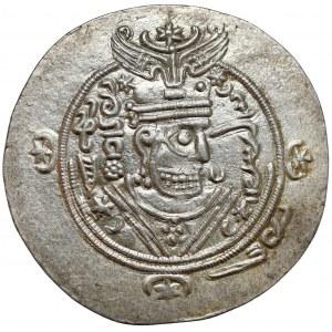 Sasanidzi, Khurshid (AH 123–144 = AD 740–761), 1/2 drachmy