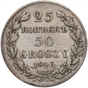 25 kopiejek = 50 groszy 1843 MW, Warszawa - rzadkie