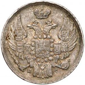 15 kopiejek = 1 złoty 1836 ПГ, Petersburg