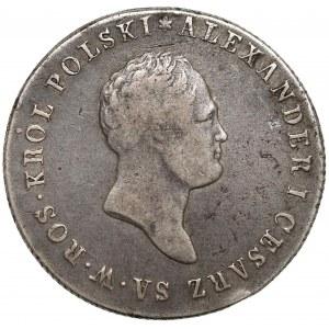 5 złotych polskich 1817 IB - wczesny typ