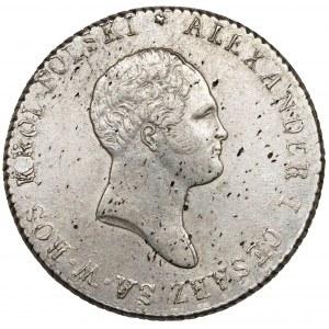 2 złote polskie 1819 I.B. - piękne