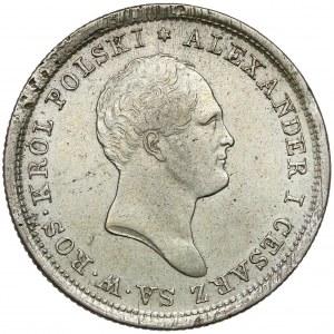 2 złote polskie 1821 I.B. - PIĘKNE