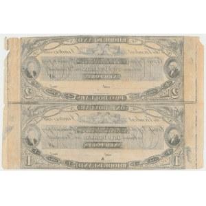 Rhode Island, New England Commercial Bank - nierozcięte 2x 2 Dollars 18[xx]
