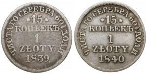 15 kopiejek = 1 złoty 1839 i 1840 MW, Warszawa - zestaw (2szt)