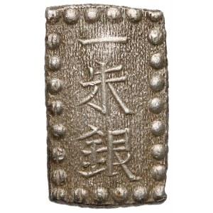 Japonia, Kaei Era, Shu bez daty (1853-1865)