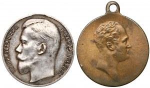 Rosja, Mikołaj II, Medal za dzielność i 100 lecie odwrotu Wielkiej Armii Napoleona spod Moskwy (2szt)