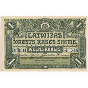 Latvia, 1 Rublis 1919 - H