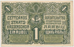 Łotwa, 1 Rublis 1919 - H