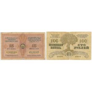 Latvia, 25 & 100 Rubli 1919 (2pcs)