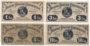 Łotwa, Lipawa 1 - 10 Kopeks (1915) - zestaw (4szt)
