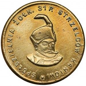 Łódź, 31. Pułk Strzelców Kaniowskich, 2 złote