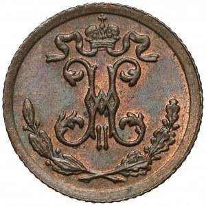 Rosja, Mikołaj II, 1/4 kopiejki 1898