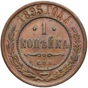 Rosja, Mikołaj II, 1 kopiejka 1895
