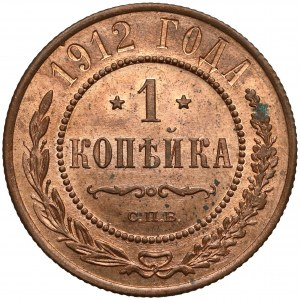 Rosja, Mikołaj II, 1 kopiejka 1912