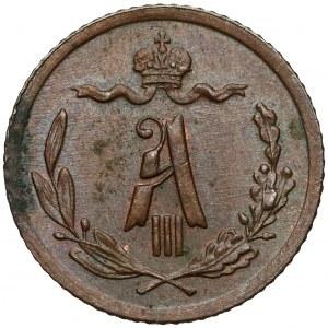 Rosja, Aleksander III, 1/4 kopiejki 1892