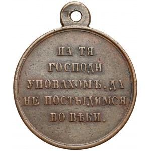 Rosja, Aleksander II, Medal za wojnę krymską 1853–1856 1856