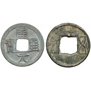 Chiny, Kai Yuan Tong Bao (713-844) i Wu Zhu (25-220)