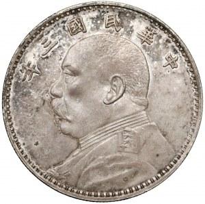 Chiny, Yuan Shikai, 1 dolar rok 3 (1914)